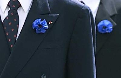 OFFICIEL : «Bleuet de France» 80 ans de solidarité en faveur de la communauté combattante