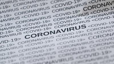 CORONAVIRUS : Covid 19 et services de renseignement