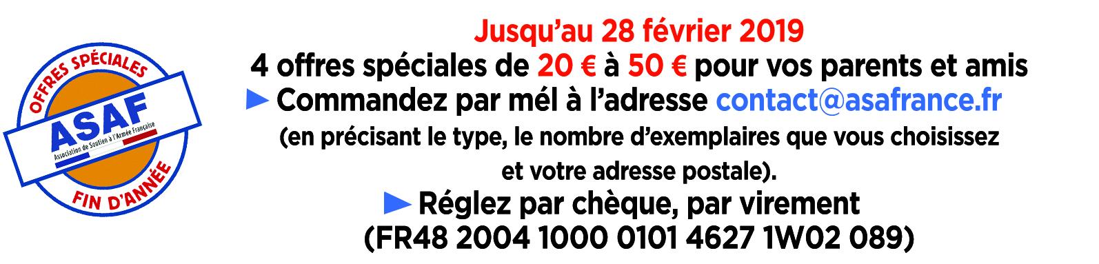 Bandeau_annonce_offre_noel_5